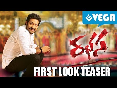 Rabhasa Official First Look Teaser - NTR, Samantha, Pranitha - HD