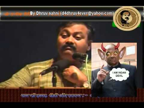 Reality of Sharad Pawar Exposed By Rajiv Dixit