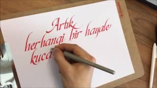 Kaligrafi Çalışması - 7