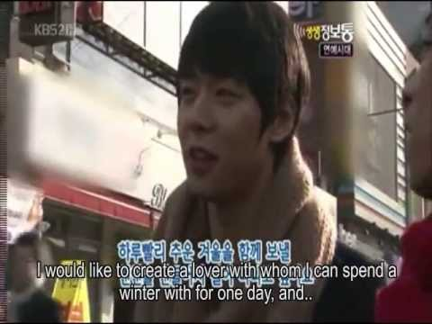 Coincidence or Fate? - Park Yoochun and Han Ji Min