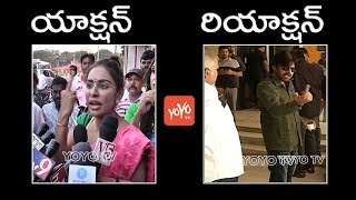 Sri Reddy Vs Pawan Kalyan | Pawan Kalyan Angry Reaction on Sri Reddy Action