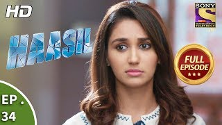 Haasil - Ep 34 - Full Episode - 15th December, 2017
