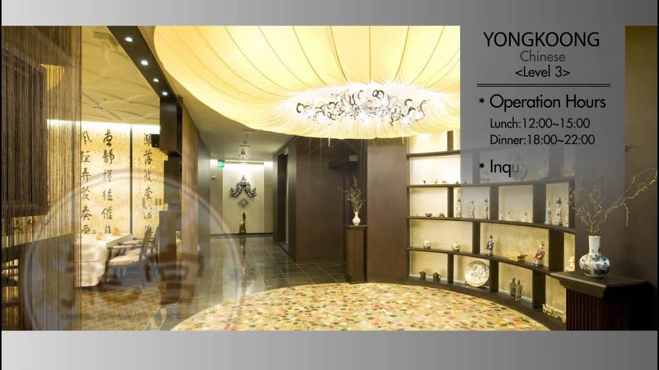 Oakwood Premier Coex Center Seoul Luxury Serviced
