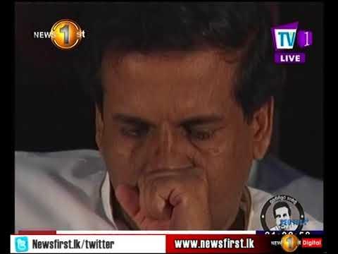 president maithripal|eng