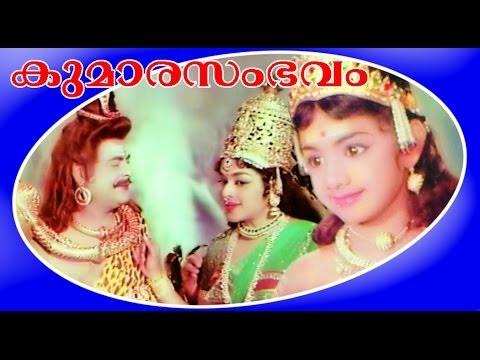 Kumarasambhavam - Malayalam Old Hit Movie - Thikkurissy & Kottarakkara...