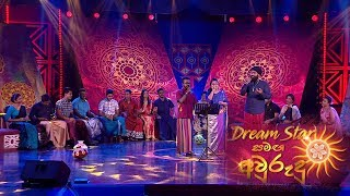 Avurudu With Dream Stars | 13th April 2019
