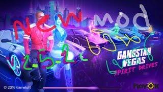 สอนลง มอด Gangstar Vegas v2.5.2C+ Mod+เงิน+เพรช