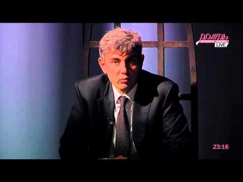 Бизнесмен Сергей Галицкий об Абрамовиче, Керимове и Усманове: «О чем мне с ними говорить?»