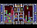 Sonic Mania Chemical Plant Act 2 Boss mp3