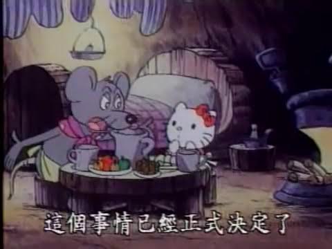 《Hello Kitty》第5话:拇指公主