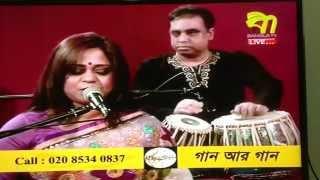 Je Bhabe Tumi Sokal Dekho - Sadia Afroz Chowdhury