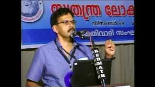 Health and Pseudo-medicine (Malayalam) By Dr Arun N M