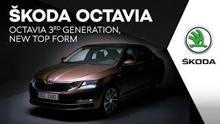ŠKODA OCTAVIA in new top form