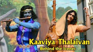 Thalaivan - Kaaviya Thalaivan - Upcoming Tamil Movie - Behind The Scenes - Siddharth & Prithviraj