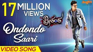 download lagu Ondondo Saari Full   Song  Srikanta  gratis
