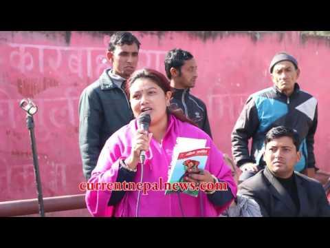 Shanta Chaudhary | www.currentnepalnews.com