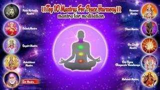 Top 10 Meditation Mantras  - for Success - Peace and Harmony - Hindi Devotional  | Bhajan India