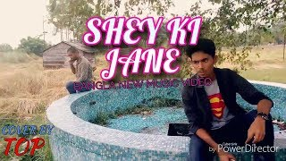 Shey ki jane | Singer Raaz de | Bangla new music video 2017
