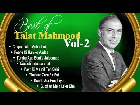 Best of Talat Mahmood | Ghazal Audio Jukebox | Vol 2 | Best...