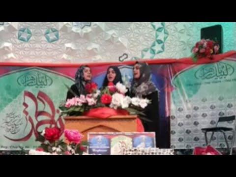 Hashmi Sister's (1439) Hijri 2018 Jashan e Eid e Ghadeer 2018|