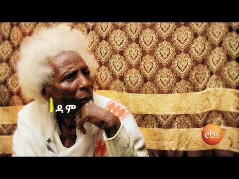 Tizitachin ትዝታችን: Gedam Sefer Memories - የገዳም ሰፈር ትዝታዎች - ክፍል 1
