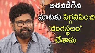 Sukumar About Ram Charan and Samantha @ Rangasthalam Movie Press Meet