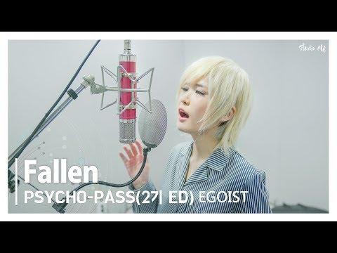 싸이코패스 PSYCHO-PASS 2기엔딩 - Fallen [Covered  by Studio aLf]