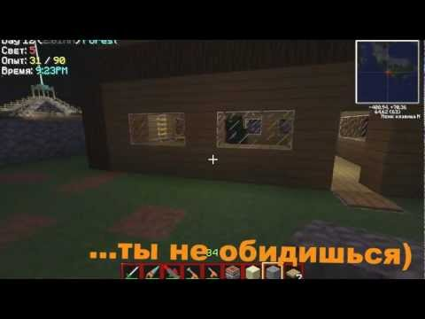 Троллинг в Minecraft #1 WorldEdit не игрушка