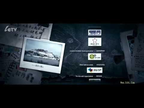 2011剧情电影【转山】bd1280国语中英双字--张书 video