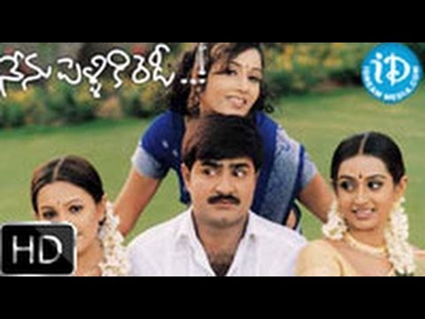 Nenu Pelliki Ready (2003) - Hd Full Length Telugu Film - Srikanth - Sangeetha - Laya - Anitha video