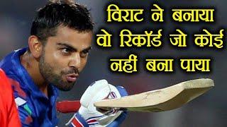 India vs Sri Lanka 4th ODI: Virat Kohli creates World Record, Surpasses Sachin | वनइंडिया हिंदी