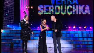 Верка Сердючка - Пародия на Элтона Джона (2008)