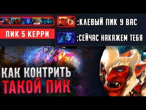 ТРОЛЬ ВАРЛОРД ПРОТИВ КОМАНДЫ ИЗ 5 КЕРРИ