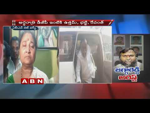 T-Congress Leader Jagga Reddy Held For Passport Fraud Case | High Tension in SangaReddy district