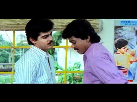 Vijay & Ajith Tamil Movies # Rajavin Parvaiyile Full Movie # Tamil Super Hit Movies # Comedy Movies