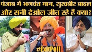 Punjab LokSabha Elections का सारा गणित यहां है | Capt Amrinder | Modi | Sunny Deol | Bhagwant Mann