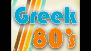 GREEK HITS OF 80'S