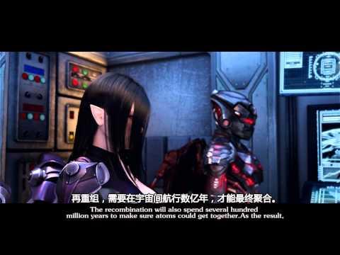 陸漫-超神學院第三季-EP 04