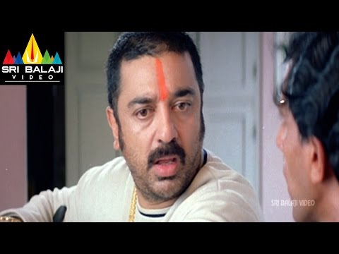Brahmachari Movie - Abbas & Kamal Hasan Funny Scene video