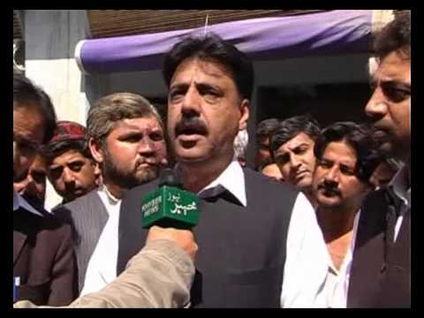 Kohat Bar Pkg 18-03-13-00 video