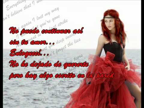 Shakira - Estoy Aqui (I Am Here)