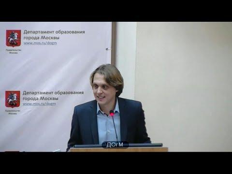 Программа развития СВАО – 2018