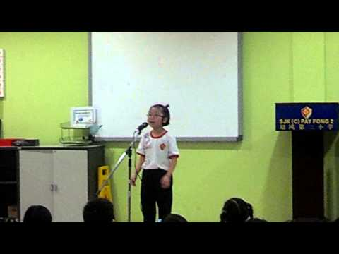 Malay Story Telling Conpetition video