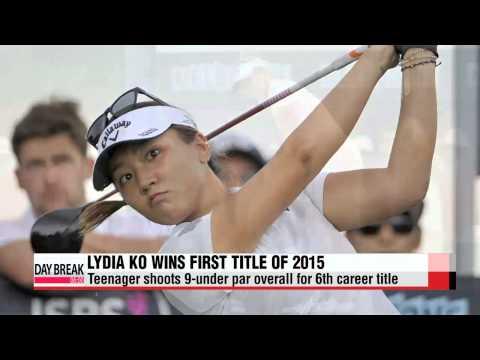 Lydia Ko notches first victory of the season   리디아 고, 호주오픈 우승하고 시즌 첫 승