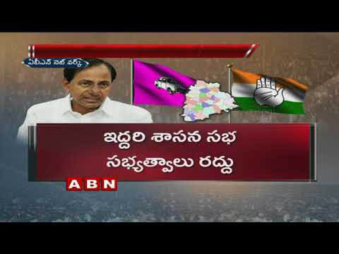 TRS Target T-20 | CM KCR focus on oppositions MLAs seats