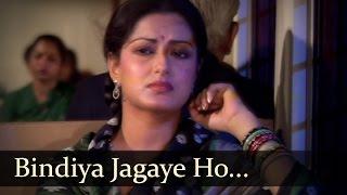 Bindiya Jagaye Ho Rama Nindiya - Sanjeev Kumar - Rekha - Daasi - Bollywood Songs - Ravindra Jain
