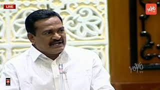 TRS MLA Gampa Govardhan Speech about Telangana Assembly Speaker Pocharam Srinivas Reddy