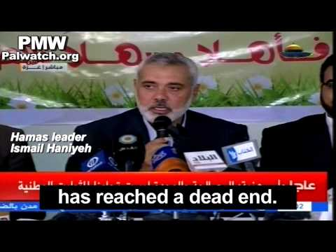 Hamas leader: Resistance can liberate West Bank and the rest of