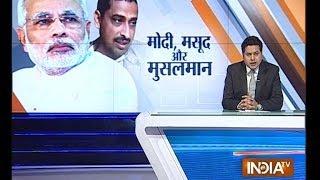 India TV news impact: Imran Masood behind bars