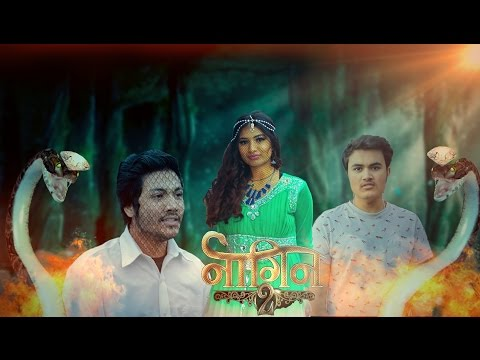 NAAGIN-2 full episode (FAN MADE) thumbnail